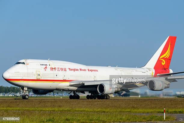 Yangtze River Express Boeing 747 Jumbo Jet Cargo Airplane