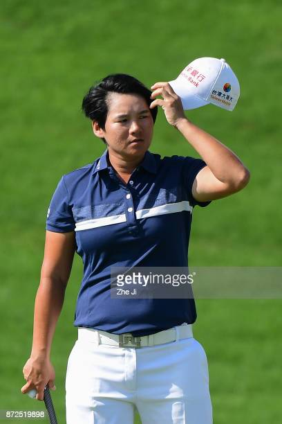 Yani Tseng of Chinese Taipei plays a shot on the 7th hole during the third round of the Blue Bay LPGA at Jian Lake Blue Bay golf course on November...