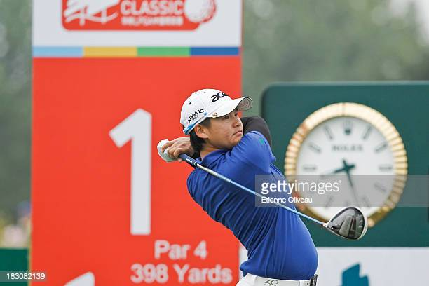 Yani Tseng of United States tees off during the second round of the Reignwood LPGA Classic at Pine Valley Golf Club on October 4 2013 in Beijing China
