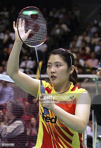 Yanjiao Jiang of China acknowledges the audience after playing at the finals of the YONEX Uber Cup Japan 2006 World Team Championships on May 6, 2006...