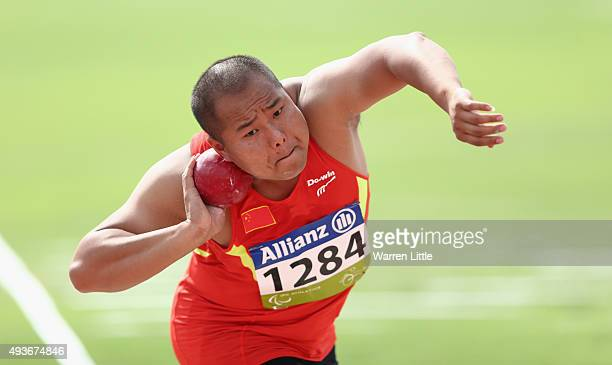 Yanlong Fu of China competes in the Men's Shot Put F42 Final during the Morning Session on Day One of the IPC Athletics World Championships at Suhaim...