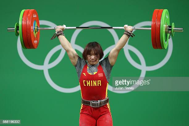 Yanmei Xiang of China lifts during the Women's 69kg Group A weightlifting contest on Day 5 of the Rio 2016 Olympic Games at Riocentro Pavilion 2 on...