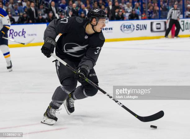 Yanni Gourde of the Tampa Bay Lightning skates against the St Louis Blues during overtime at Amalie Arena on February 7 2019 in Tampa Florida n