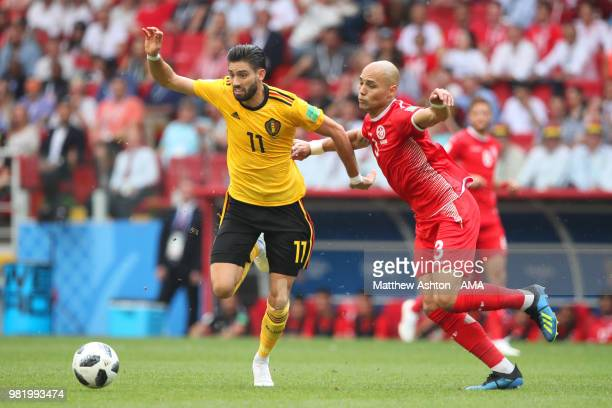 Yannick Carrasco of Belgium competes with Yohan Ben Alouane of Tunisia during the 2018 FIFA World Cup Russia group G match between Belgium and...