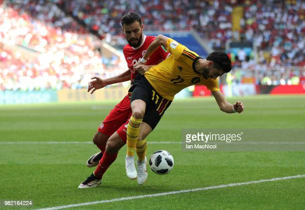 Yannick Ferreira Carrasco of Belgium vies with Hamdi Nagguez of Tunisia during the 2018 FIFA World Cup Russia group G match between Belgium and...