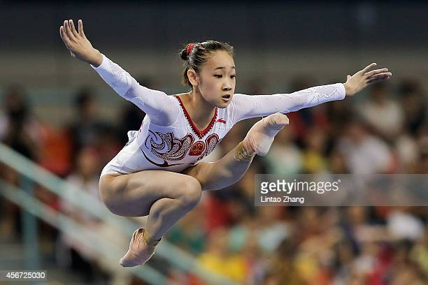 Yao Jinnan of China performs on the Balance Beam during the women's qualification of the 45th Artistic Gymnastics World Championships at Guangxi...