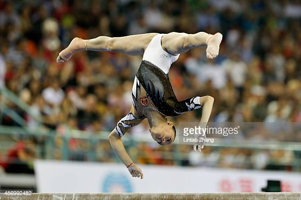Yao Jinnan of China performs on the Balance Beam during the Women's AllAround Final in day four of the 45th Artistic Gymnastics World Championships...