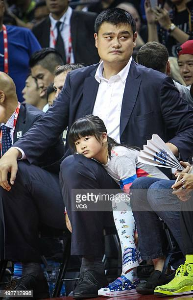 Yao Qinlei Stock Photos And Pictures Getty Images