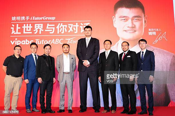Yao Ming attends commercial activity of iTutorGroup on August 3 2016 in Shanghai China