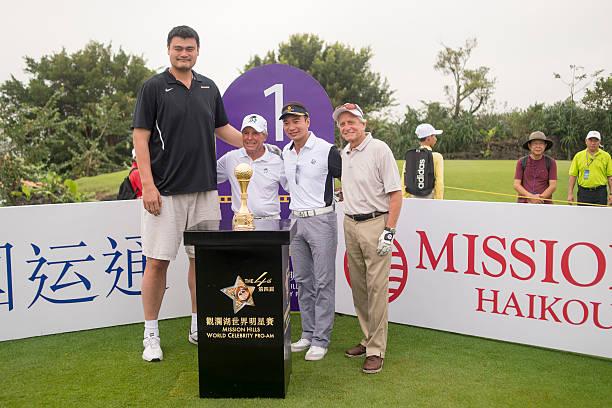 Mission Hills Star Trophy - Wikipedia