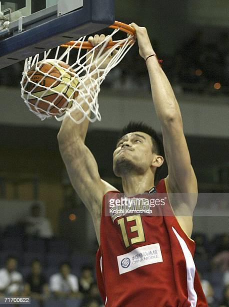 Yao Ming of China dunks against Senegal during the preliminary round of the 2006 FIBA World Championships 2006 on August 23, 2006 at the Hokkaido...