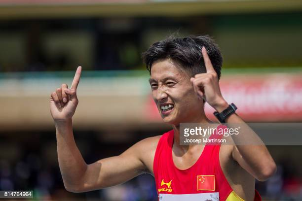 Yao Zhang of China celebrates in the boys 10000m race walk final during day 4 of the IAAF U18 World Championships at Moi International Sports Centre...