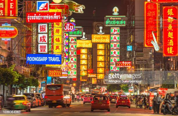 yaowarat road at night. - thailand stock pictures, royalty-free photos & images