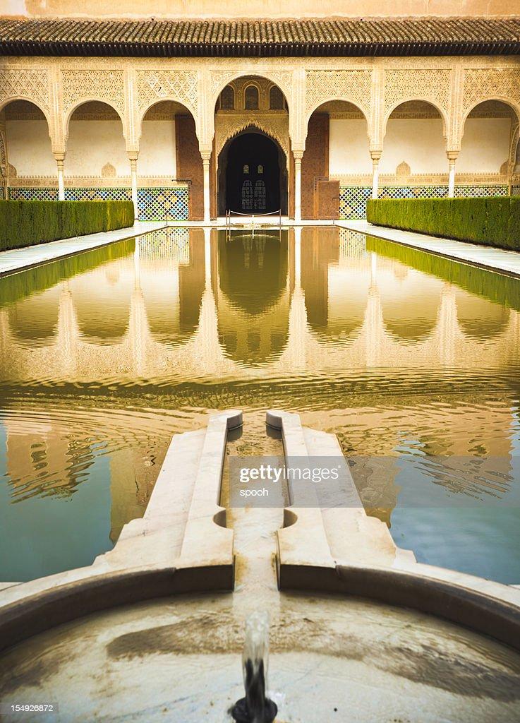 Jardín en Nasrid Palace : Foto de stock
