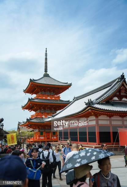 yard of kiyomizu-dera temple - kiyomizu dera temple stock photos and pictures