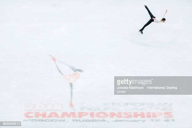 Yaroslav Paniot of Ukraine competes in the Men's Short Program during day one of the European Figure Skating Championships at Megasport Arena on...