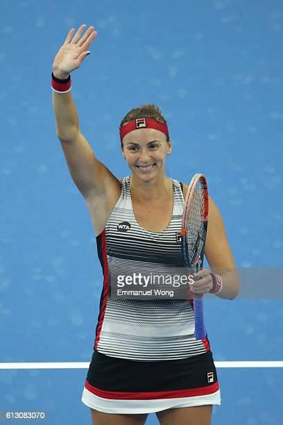 Yaroslava Shvedova of Kazakhstan celebrates after winning the Women's singles 3rd round match against Alize Cornet of France on day seven of the 2016...