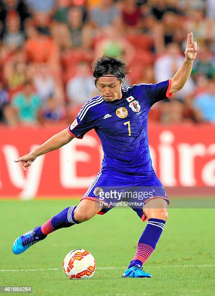 Yashuhito Endo of Japan in action during the 2015 Asian Cup Group D match between Iraq and Japan at Suncorp Stadium on January 16 2015 in Brisbane...