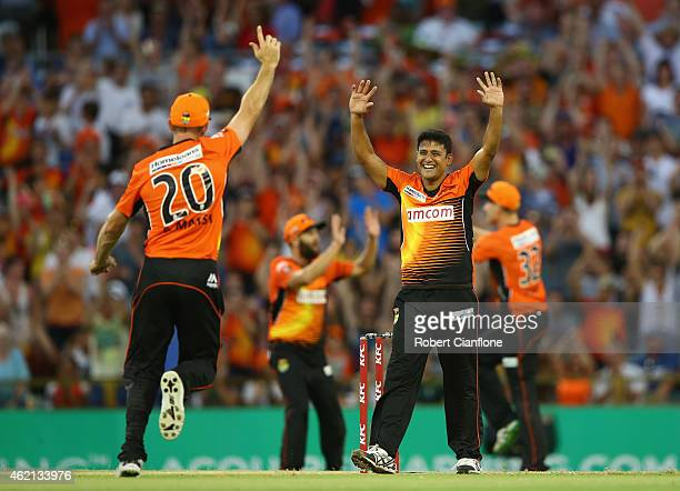 Yasir Arafat of the Scorchers celebrates after the Scorchers defeated the Stars during the Big Bash League Semi Final match between the Perth...
