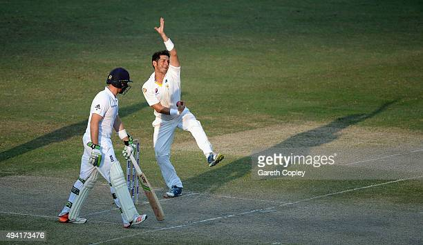 Yasir Shah of Pakistan bowls during day four of the 2nd test match between Pakistan and England at Dubai Cricket Stadium on October 25 2015 in Dubai...