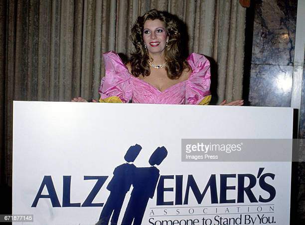 Yasmin Aga Khan attends the Rita Hayworth Gala to benefit the Alzheimer's Foundation circa 1988 in New York City