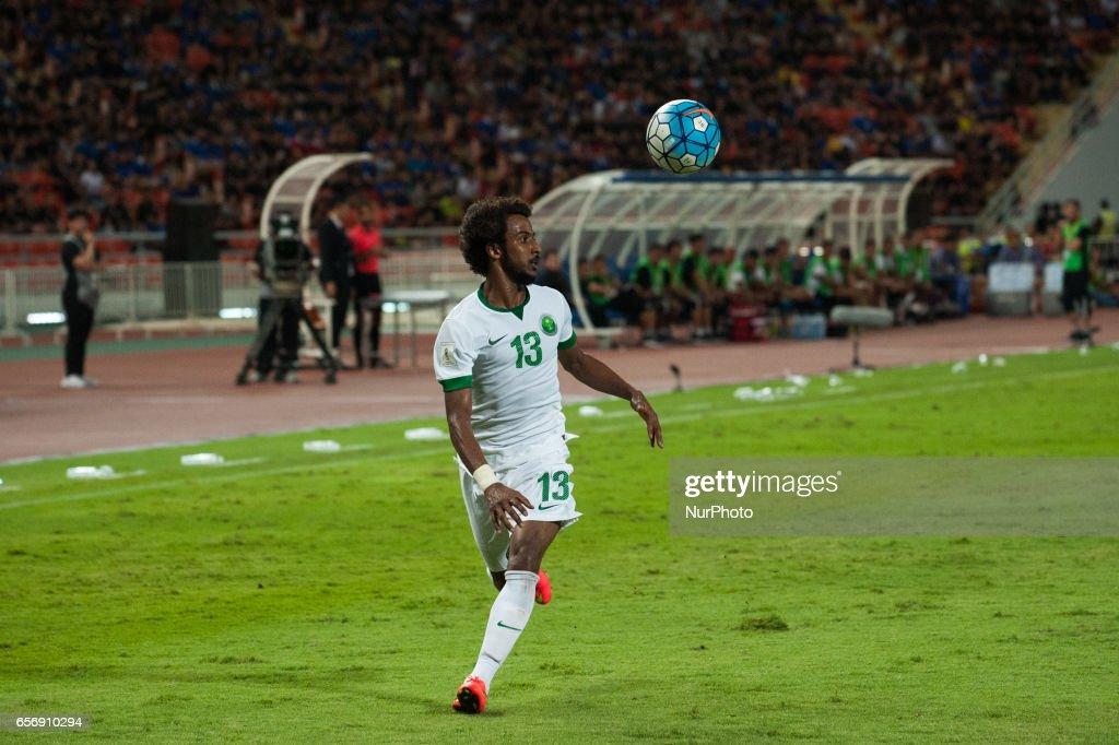 Yasser Al-Shahrani of Saudi Arabia during 2018 FIFA World Cup Qualifier Group B match between Thailand and Saudi Arabia at the Rajamangala National Stadium in Bangkok, Thailand, on March 23, 2017.