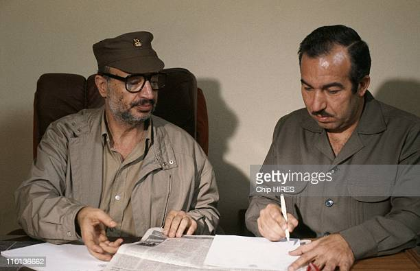 Yasser Arafat and Abu Jihad in Lebanon on May 16th1983