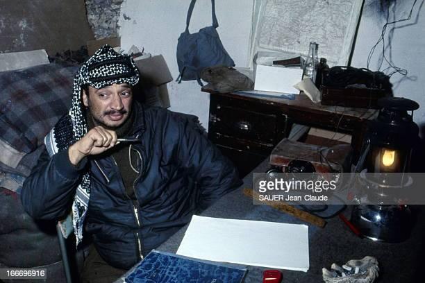 Yasser Arafat Head Of Fatah Yasser ARAFAT dit Abou Amar leader du Fatah Décembre 1968