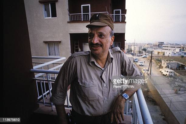 Yasser Arafat In Tripoli Lebanon On September 22 1983