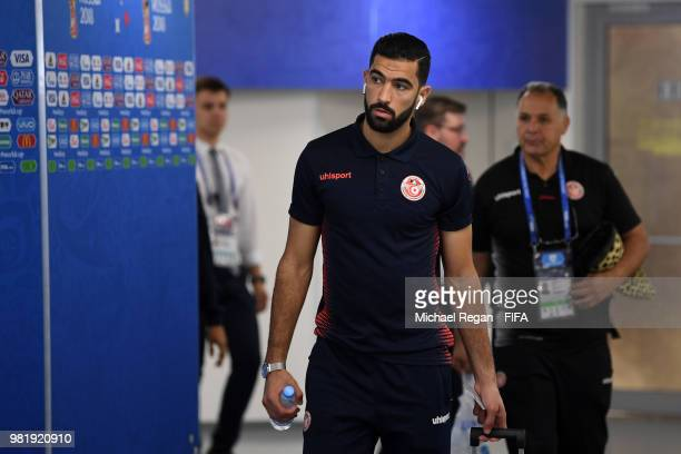 Yassine Meriah of Tunisia arrives at the stadium prior to the 2018 FIFA World Cup Russia group G match between Belgium and Tunisia at Spartak Stadium...