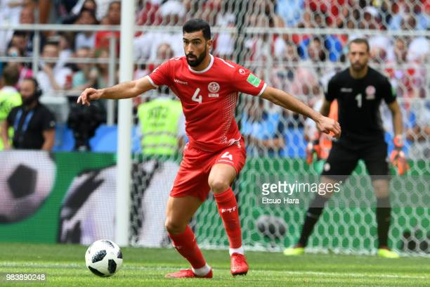 Yassine Meriah of Tunisia controls the ball during the 2018 FIFA World Cup Russia group G match between Belgium and Tunisia at Spartak Stadium on...