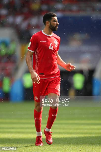 Yassine Meriah of Tunisia in action during the 2018 FIFA World Cup Russia group G match between Belgium and Tunisia at Spartak Stadium on June 23...