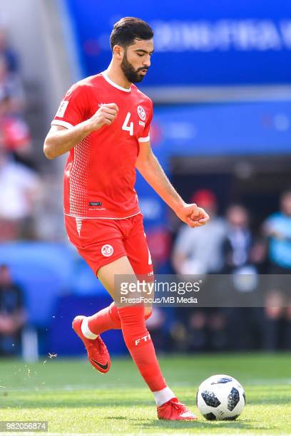 Yassine Meriah of Tunisia passes the ball during the 2018 FIFA World Cup Russia group G match between Belgium and Tunisia at Spartak Stadium on June...