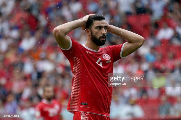 Yassine Meriah of Tunisia reacts after the final whistle during the 2018 FIFA World Cup Russia group G match between Belgium and Tunisia at Spartak...