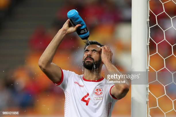 Yassine Meriah of Tunisia refreshes himself during the 2018 FIFA World Cup Russia group G match between Panama and Tunisia at Mordovia Arena on June...
