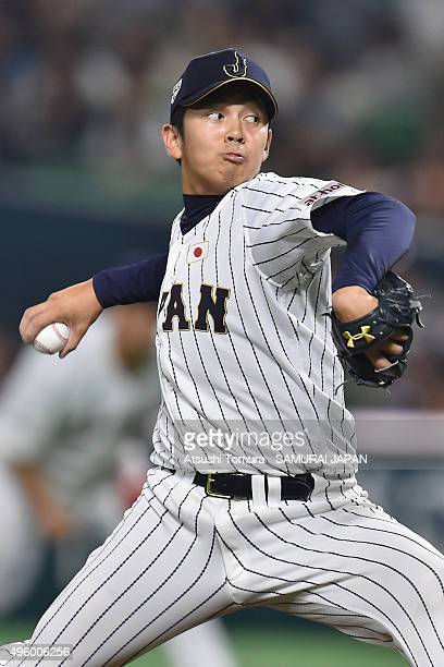 Yasuaki Yamasaki of Japan pitches in the top half of the ninth inning during the sendoff friendly match for WBSC Premier 12 between Japan and Puerto...