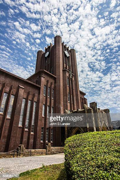 Yasuda Hall Tokyo University The University of Tokyo usually called Todai is the most important research university in Japan It is the highest ranked...