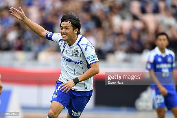 Yasuhiito Endo of Gamba Osaka celebrates scoring his team's first goal during the JLeague Levain Cup semi final second leg match between Yokohama...