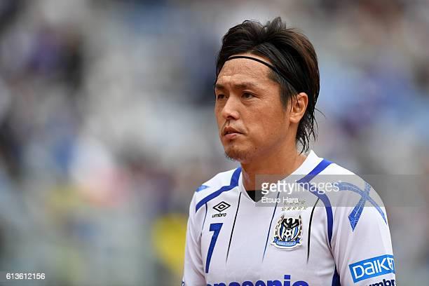Yasuhiito Endo of Gamba Osaka looks on after the JLeague Levain Cup semi final second leg match between Yokohama FMarinos and Gamba Osaka at the...
