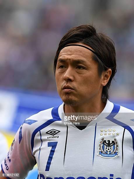 Yasuhiito Endo of Gamba Osaka looks on prior to the JLeague Levain Cup semi final second leg match between Yokohama FMarinos and Gamba Osaka at the...