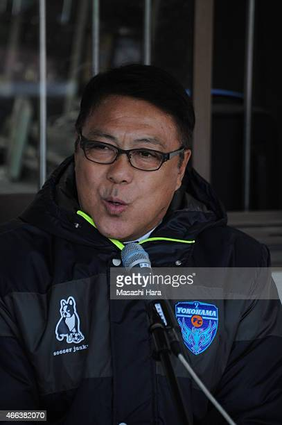 Yasuhiko Okudera looks on during the J League 2nd division match between Yokohama FC and Tochigi SC at Nippatsu Mitsuzawa Stadium on March 15 2015 in...