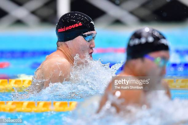 Yasuhiro Koseki competes in the Men's 50m Breaststroke on day three of the Tokyo Special Swimming Championships at the Tokyo Tatsumi International...