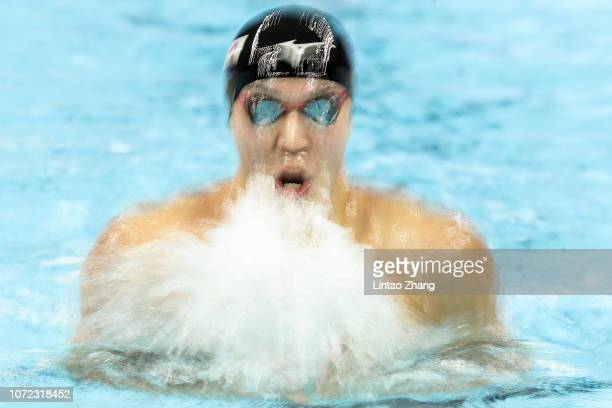 Yasuhiro Koseki of Japan competes in the Men's 200m Breaststroke Preliminaries of the 14th FINA World Swimming Championships at Hangzhou Olympic...