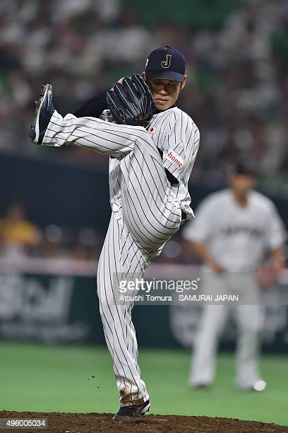 Yasuhiro Ogawa of Japan pitches in the top half of the seventh inning during the sendoff friendly match for WBSC Premier 12 between Japan and Puerto...