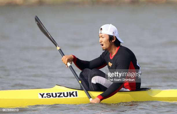 Yasuhiro Suzuki of Japan reacts after competing in the Canoe Sprint Men's Kayak Single 1000m during day thirteen of the Guangzhou Asian Games at the...