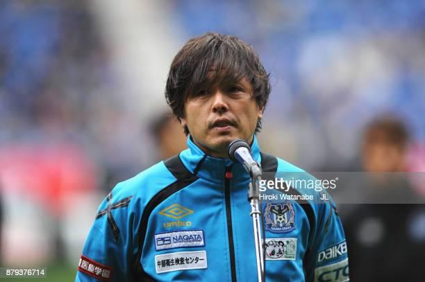 Yasuhito Endo of Gamba Osaka addresses after the J.League J1 match between Gamba Osaka and Consadole Sapporo at Suita City Football Stadium on...