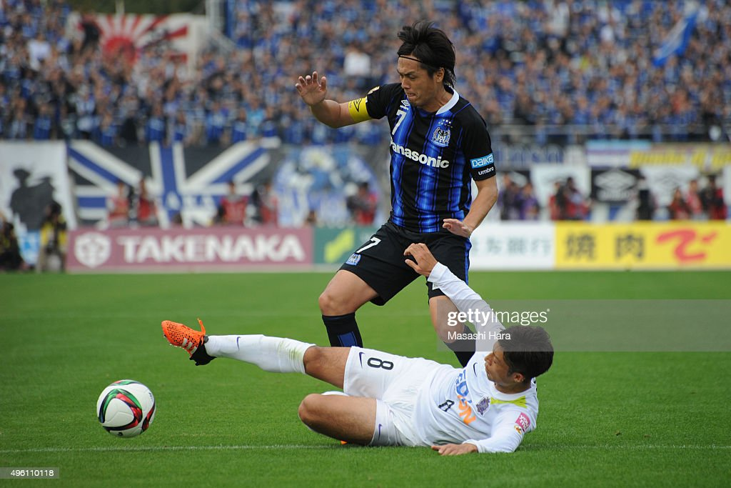 Yasuhito Endo Of Gamba Osaka And Kazuyuki Morisaki Of Sanfrecce News Photo Getty Images