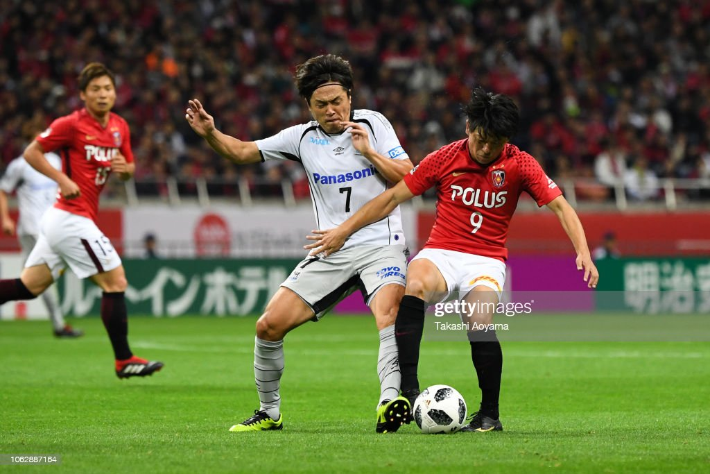 Yasuhito Endo Of Gamba Osaka And Yuki Muto Of Urawa Red Diamonds News Photo Getty Images