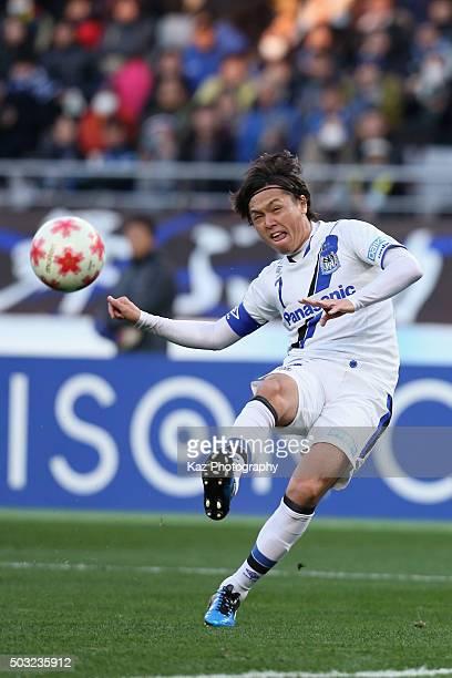 Yasuhito Endo of Gamba Osaka in action during the 95th Emperor's Cup final between Urawa Red Diamonds and Gamba Osaka at Ajinomoto Stadium on January...
