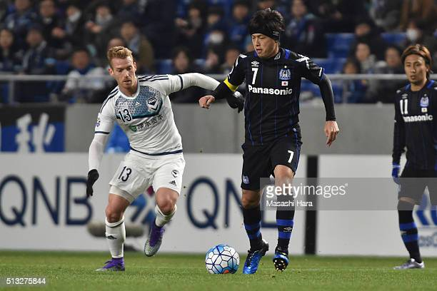 Yasuhito Endo of Gamba Osaka in action during the AFC Champions League Group G match between Gamba Osaka and Melbourne Victory at Suita City Stadium...